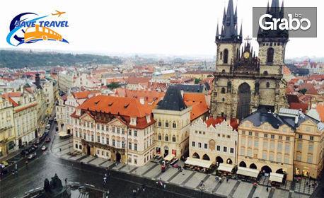 За 8 Март до Братислава и Прага! Екскурзия с 4 нощувки със закуски, плюс транспорт и възможност за посещение на Дрезден