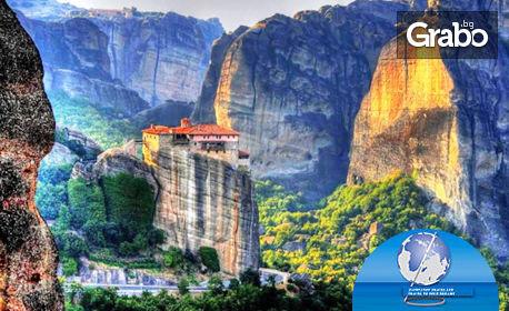 Великден в Гърция! Екскурзия до Олимпийската Ривиера и Солун с 3 нощувки със закуски и празничен обяд, плюс транспорт