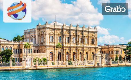 Великден в Истанбул! 3 нощувки със закуски, плюс транспорт и посещение на Одрин