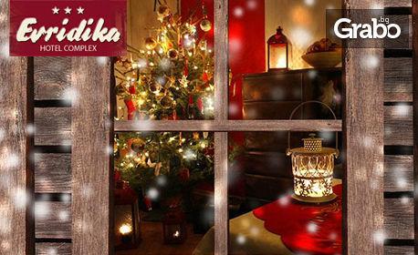 За Коледа в Пампорово! 3 нощувки със закуски и 2 вечери