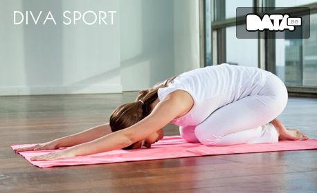 4 или 8 посещения на ин йога, хатха йога или латино аеробика