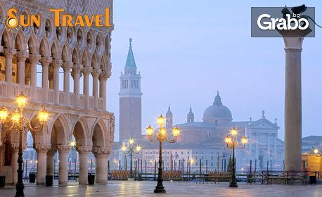 Екскурзия до Венеция на 20-24 Септември! 2 нощувки със закуски, плюс транспорт и...