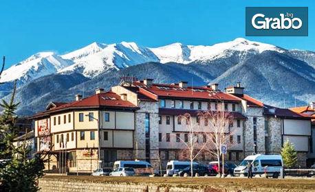 Ски и SPA почивка през Януари в Банско! Нощувка със закуска