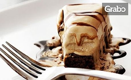 Парче сладоледена торта по избор, плюс домашна плодова лимонада и чаша кафе Poli