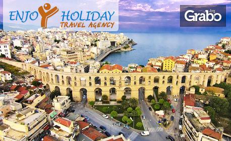 Великденска екскурзия до Солун и Паралия Катерини с 3 нощувки със закуски, транспорт и посещение на Рилския манастир и Рупите