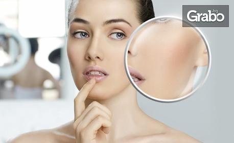 Лазерно подмладяване на лице и шия