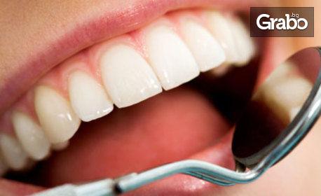 Преглед и почистване на зъбен камък и плака с ултразвук, плюс полиране с Airflow