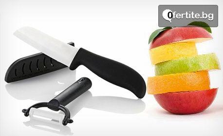 Комплект керамични ножове с различна големина, плюс белачка