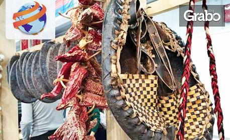Еднодневна екскурзия за фестивала на пегланата колбасица в Пирот - на 27 или 28 Януари