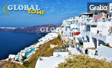 Напролет в Атина и Санторини! 4 нощувки със закуски и транспорт