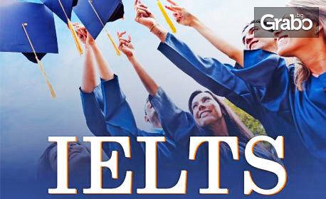 Оферта: Онлайн курс по английски език - подготовка за IELTS