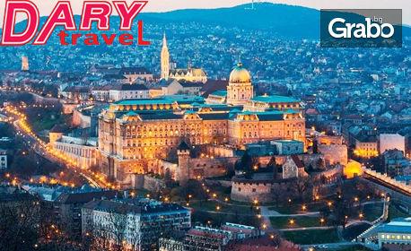 Лятна екскурзия до Прага, Виена, Братислава и Будапеща! 3 нощувки със закуски, плюс транспорт и възможност за Дрезден
