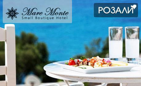 Ранно или късно море на остров Тасос! 2 или 3 нощувки със закуски за двама