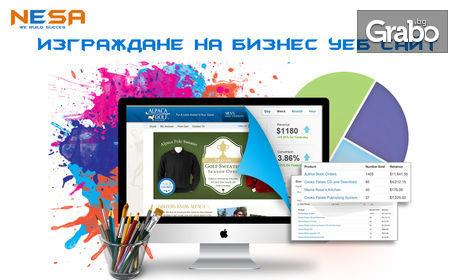 Изграждане на бизнес уеб сайт или онлайн магазин, плюс базова SEO оптимизация и SSL сертификат