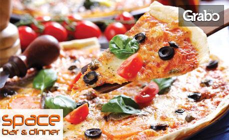 Пица и салата, по избор
