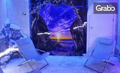 Солна пещера - 1 посещение за един човек или 10 посещения за четирима