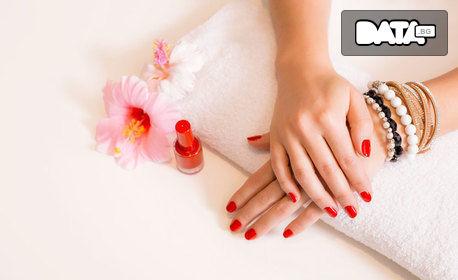 Дълготраен маникюр с гел лак Cuccio и хидратираща терапия за ръце