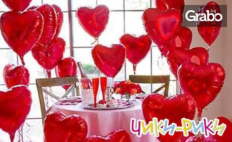 Плюшено мече в балон, 15 броя балони с хелий във формата на сърце или сърце от балони