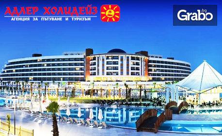Ранни записвания за луксозна почивка в Дидим! 5 нощувки на база Ultra All Inclusive в хотел Aquasis De Luxe Resort & СПА 5*