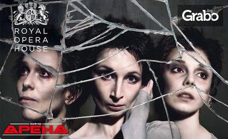 """Три звезди на балета в """"Анастасия"""" от сцената на Ковънт Гардън! Прожекции на 14, 17 и 18.12"""