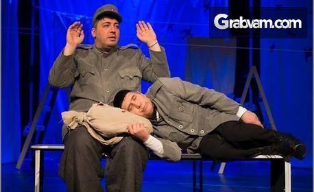 """Герасим Георгиев - Геро в образа на """"Швейк"""" на 16 Октомври"""