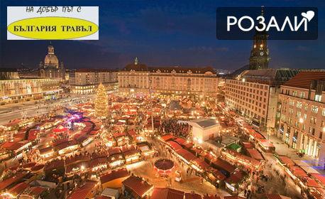 Виж предколедни Будапеща и Прага! Екскурзия с 3 нощувки със закуски, плюс транспорт