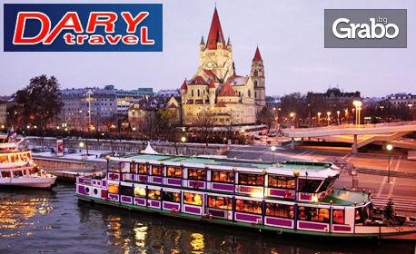 Предколедна екскурзия до Будапеща, Прага и Виена! 4 нощувки със закуски и транспорт