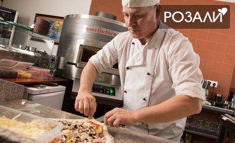Италианскa пица по избор, приготвена от майстор Салваторе Галеота