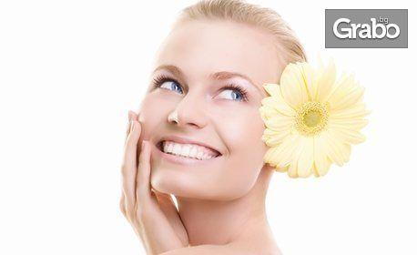 Anti-age терапия и масаж на лице, от Салон за красота Екатерина