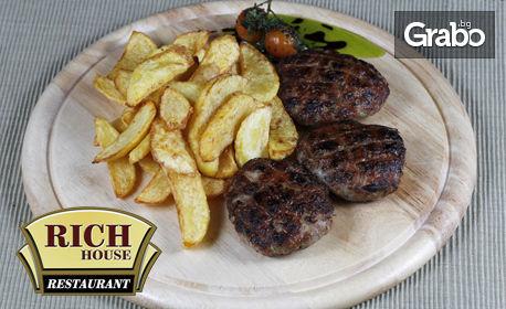 Телешки кюфтета с гарнитура пържени картофки или ципура филе на жар с гарнитура спаначено пюре