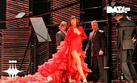 """Гледайте спектакъла на Балет Арабеск """"Carmen Collection"""" на 20 Януари"""