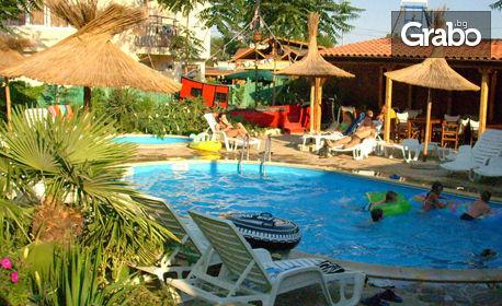 Морска почивка в Равда! 4 или 6 нощувки със закуски, плюс ползване на басейн