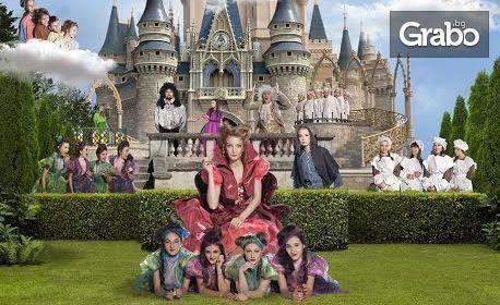 """Мюзикълът за деца """"Принцеса Мирабела"""" по приказката..."""
