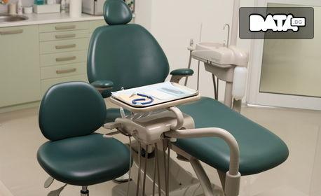 Почистване на плака и зъбен камък с ултразвук и полиране с Airflow, или избелване на зъби с индивидуални полиетиленови шини
