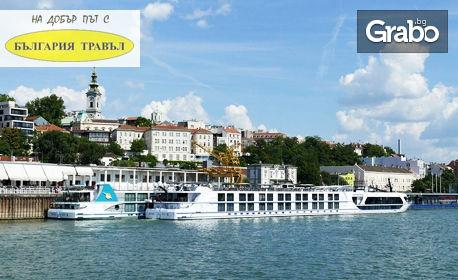 Екскурзия до Белград с нощувка със закуска, плюс транспорт