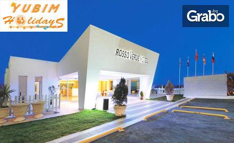 Майски празници в Бодрум! 5 нощувки на база All Inclusive в хотел Rosso verde 4*