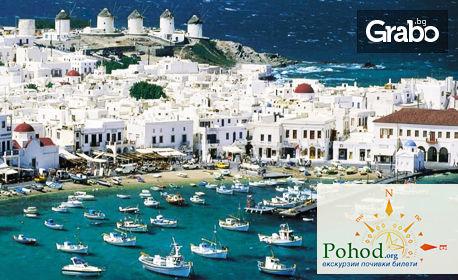 По случай Свети Валентин в Гърция! Екскурзия до Паралия Катерини и Солун с 1 нощувка със закуска и вечеря, плюс транспорт