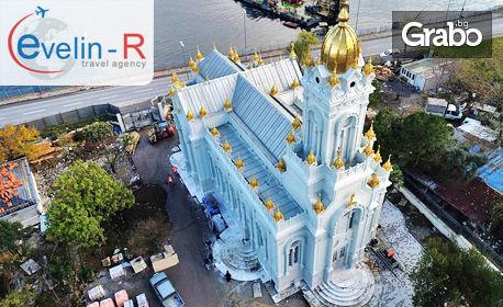 Еднодневна екскурзия до Истанбул с възможност за посещение на Желязната църква и Вселенската патриаршия