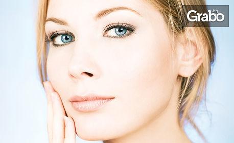 Дълбоко почистване на лице с ензимен пилинг, кислороден серум и маска с горещ хайвер