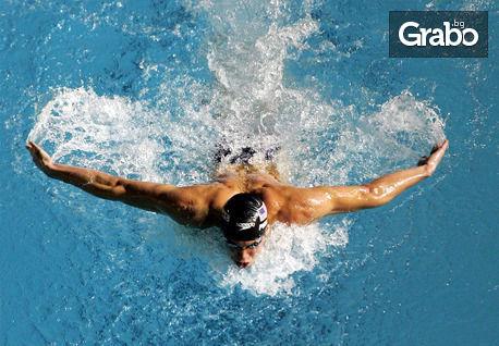 До 55% отстъпка за уроци по плуване с Георги Палазов