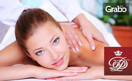Пилинг и шоколадов масаж на цяло тяло - с до 70% отстъпка