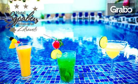 SPA лято във Велинград! 1 или 2 нощувки със закуски и вечери, от Хотел Здравец Wellness & SPA****