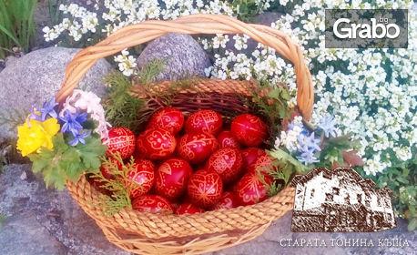 В Добринище за Великден! 3 нощувки със закуски и вечери - едната празнична