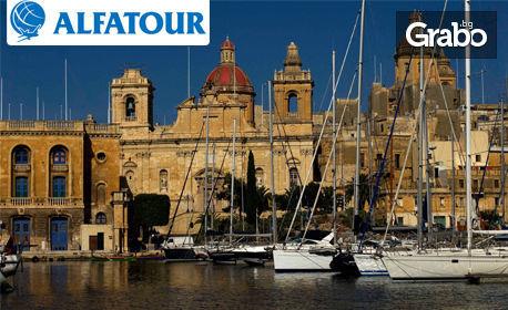 Самолетна екскурзия до Малта! 6 нощувки със закуски в хотел 3*, плюс билет за директен полет