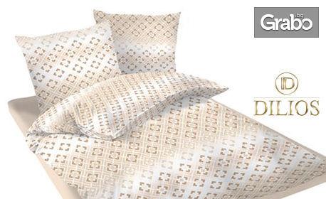 Единичен, двоен или макси спален комплект от памучен сатен, десен по избор