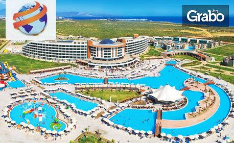 Оферта: Ранно или късно лято в Дидим! 7 нощувки на база All Inclusive в хотел Aquasis 5*