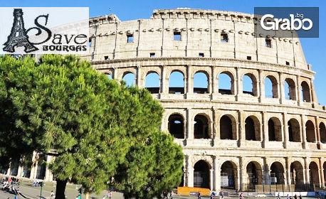 Пролетна екскурзия до Венеция, Рим, Флоренция и Любляна! 5 нощувки със закуски, плюс транспорт