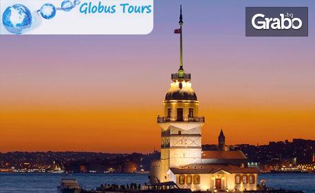 8 Март в Истанбул! Екскурзия с 3 нощувки със закуски, плюс транспорт и възможност за посещение на Девичата кула