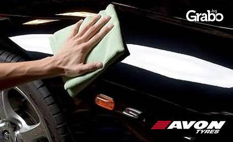 Kомплексно почистване на лек автомобил, плюс нанасяне на вакса и пране на седалки