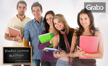 Езиков курс на ниво и език по избор с 56% отстъпка